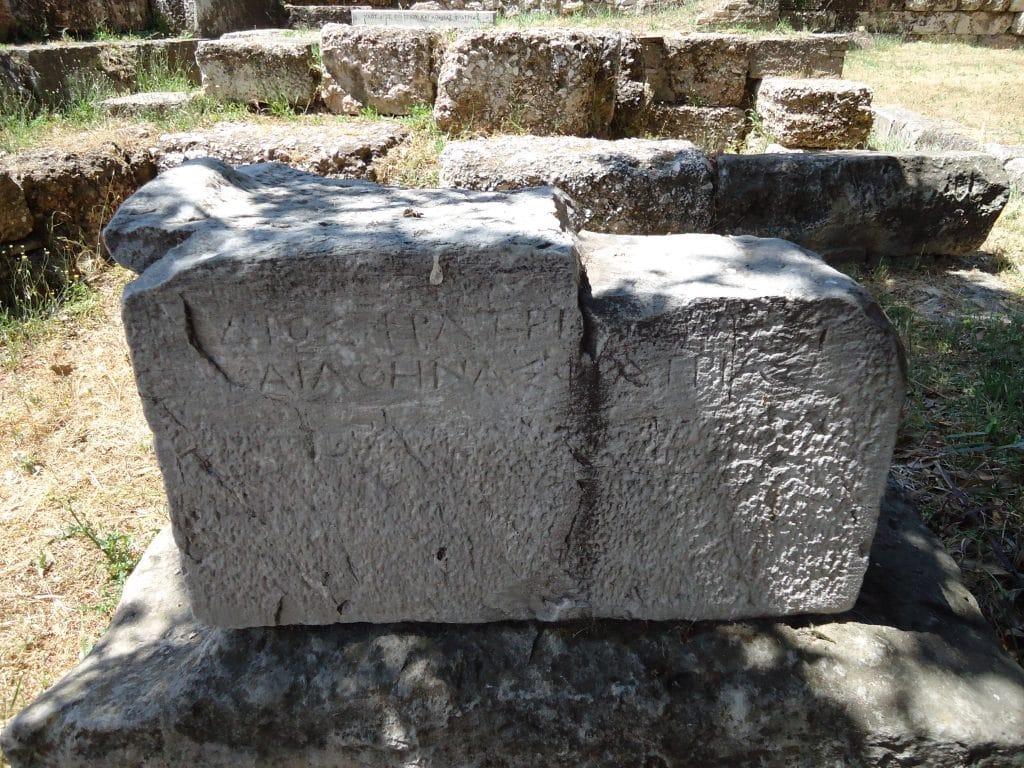 Athènes Agora autel Zeus Phratrios Athéna Phratria